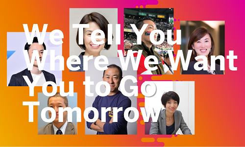 Go to SAP
